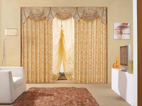for Estilos de cortinas modernas